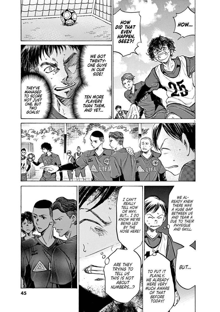 Ao Ashi Vol.5 Chapter 42: A (3) page 5 - Mangakakalots.com