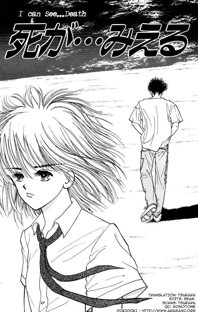 Shi To Kanojo To Boku Chapter 3 V2 : I Can See... Death page 2 - Mangakakalots.com