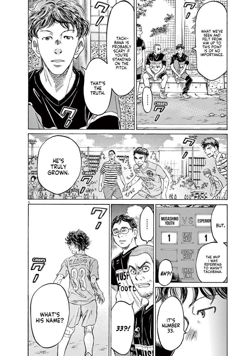 Ao Ashi Vol.10 Chapter 102: Red Hot Blood page 6 - Mangakakalots.com