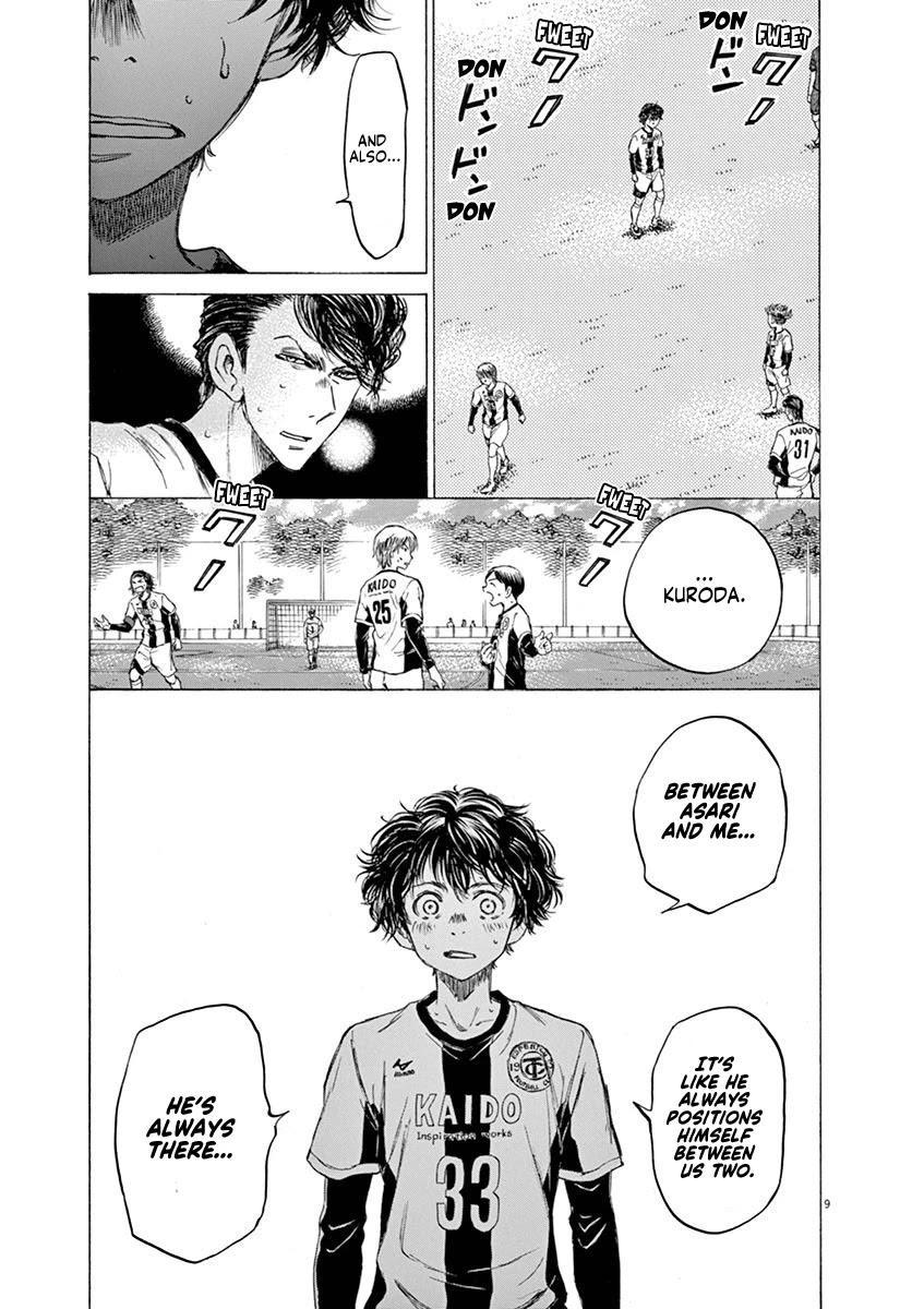 Ao Ashi Chapter 49: Thinking Wave page 9 - Mangakakalots.com