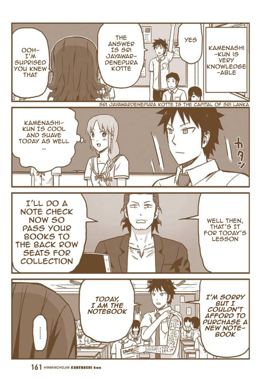 Hinmin Choujin Kanenashi-Kun Vol.2 Chapter 26.5: Weekly Shounen Jump Special Chapter page 3 - Mangakakalots.com