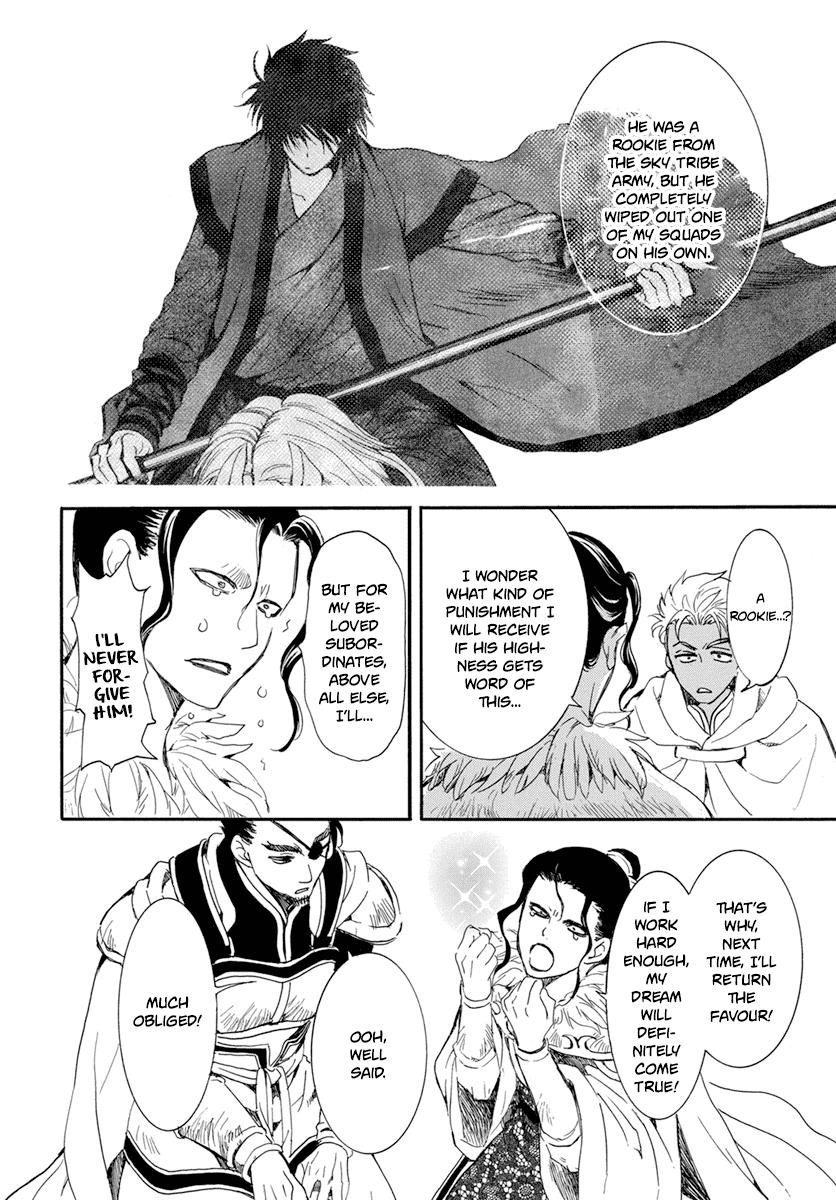 Akatsuki No Yona Chapter 212: Yoon Off To Awa page 17 - Mangakakalots.com