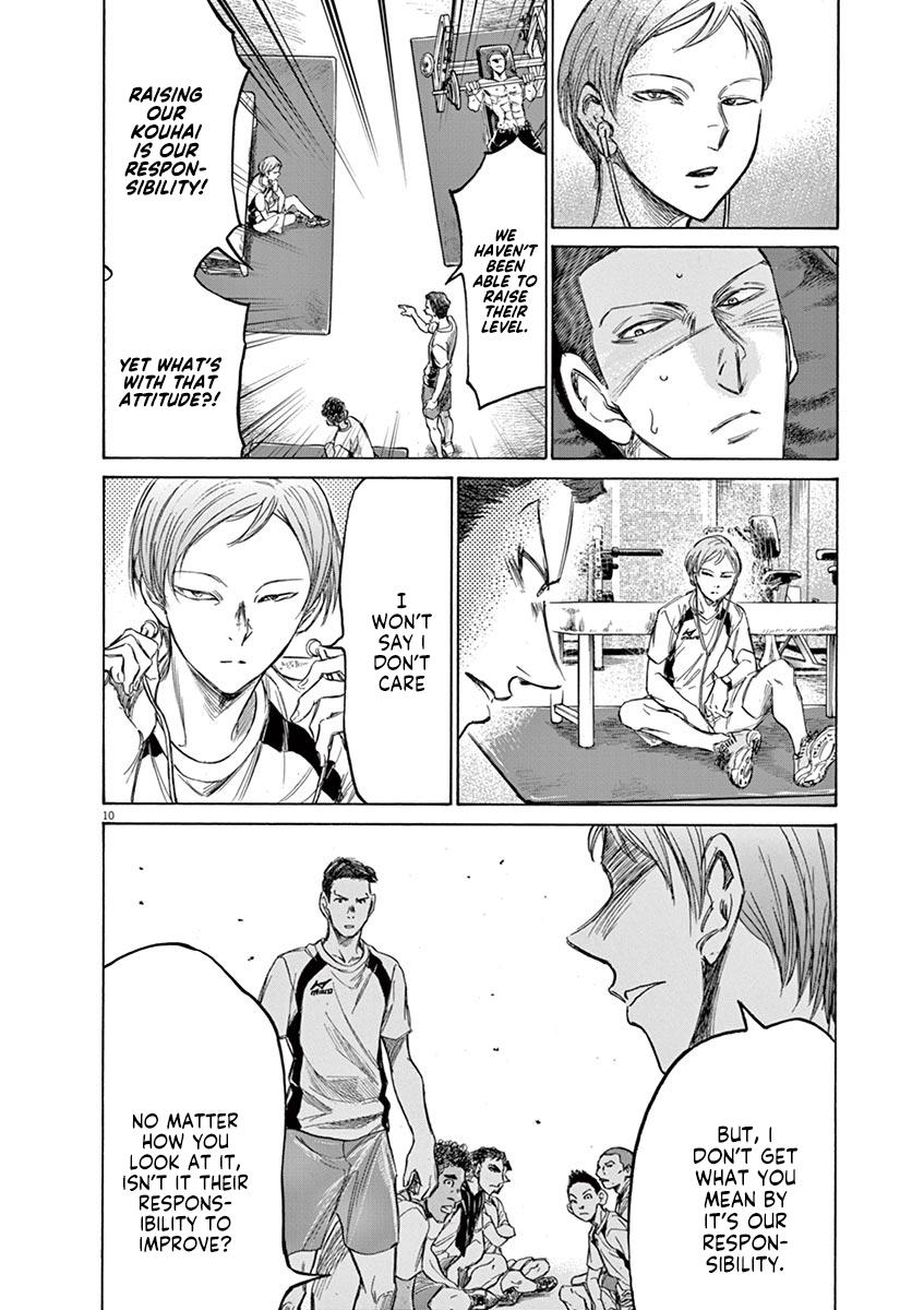 Ao Ashi Vol.15 Chapter 148: International Football Overlap page 17 - Mangakakalots.com