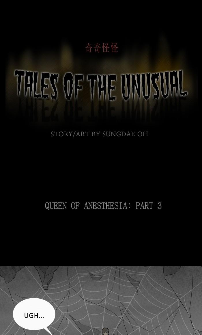 Tales Of The Unusual Chapter 317: Ep. 317 - Queen Of Anesthesia - Part 3 page 1 - Mangakakalots.com