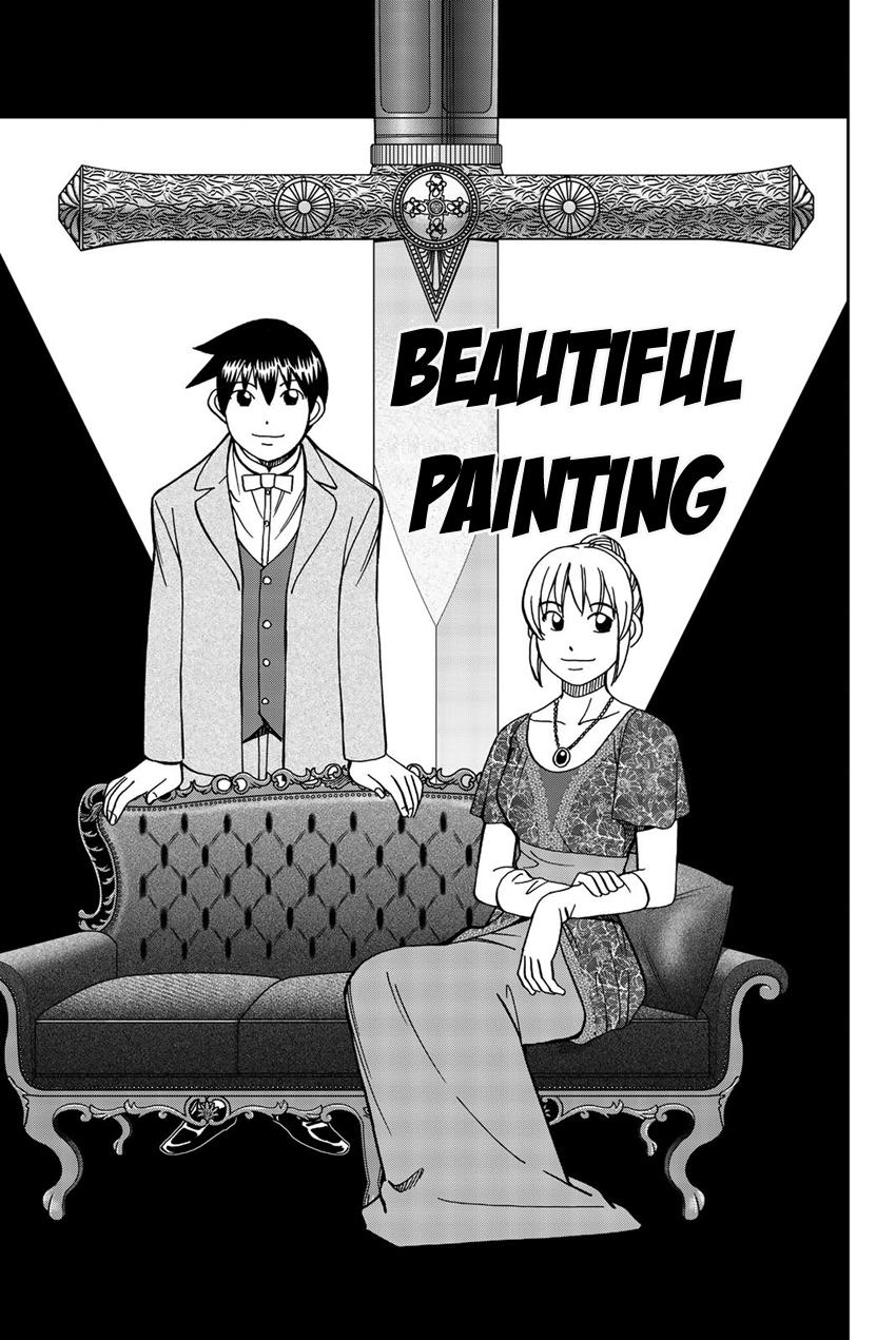 Q.e.d. Iff - Shoumei Shuuryou Vol.9 Chapter 18: Beautiful Painting page 4 - Mangakakalots.com