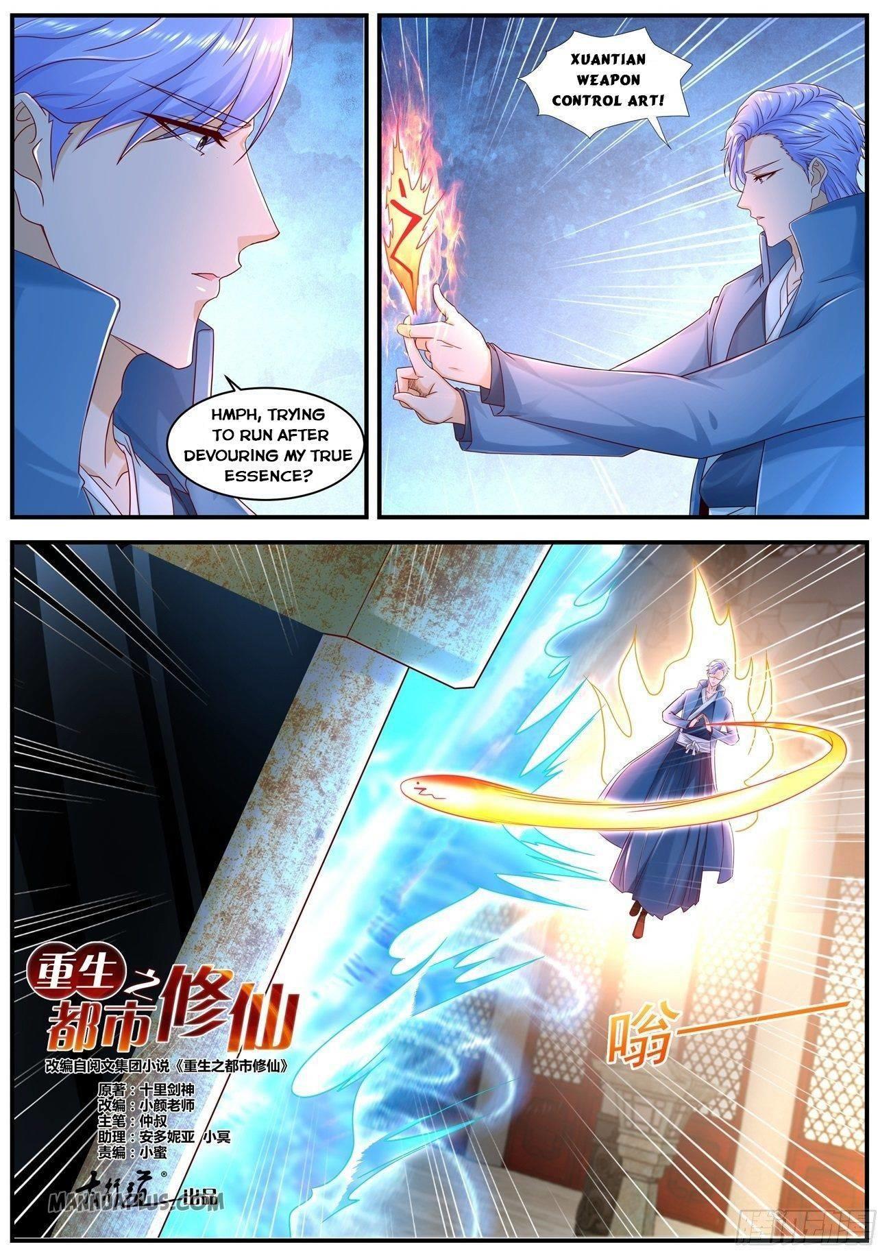 Rebirth Of The Urban Immortal Cultivator Chapter 594 page 6 - Mangakakalots.com