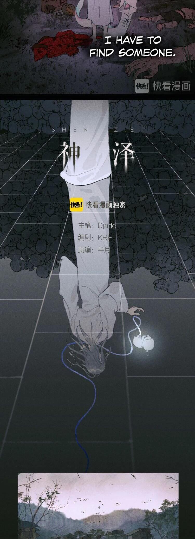 Shen Ze Chapter 22: Flesh page 3 - Mangakakalots.com