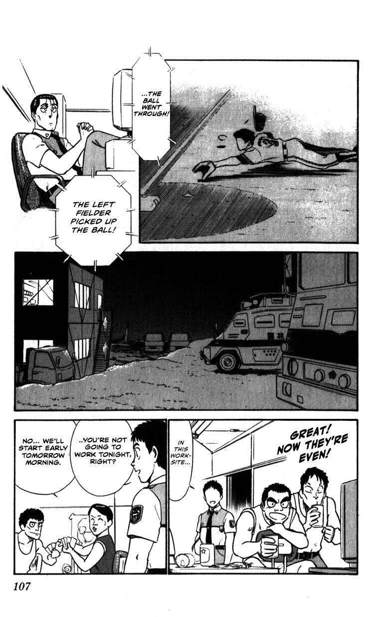 Kidou Keisatsu Patlabor Vol.7 Chapter 9.07: Waste Container Number 13 < Part 7> page 11 - Mangakakalots.com