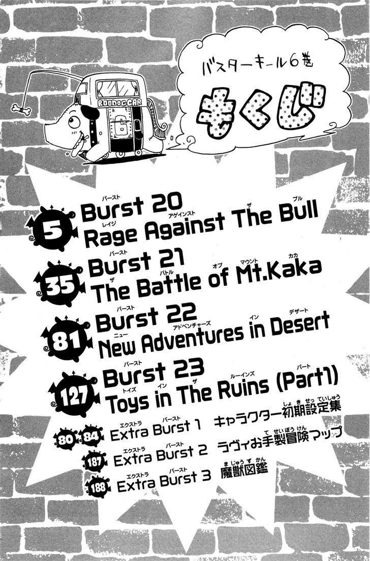 Buster Keel! Vol.3 Chapter 20 : Rage Against The Bull page 5 - Mangakakalots.com