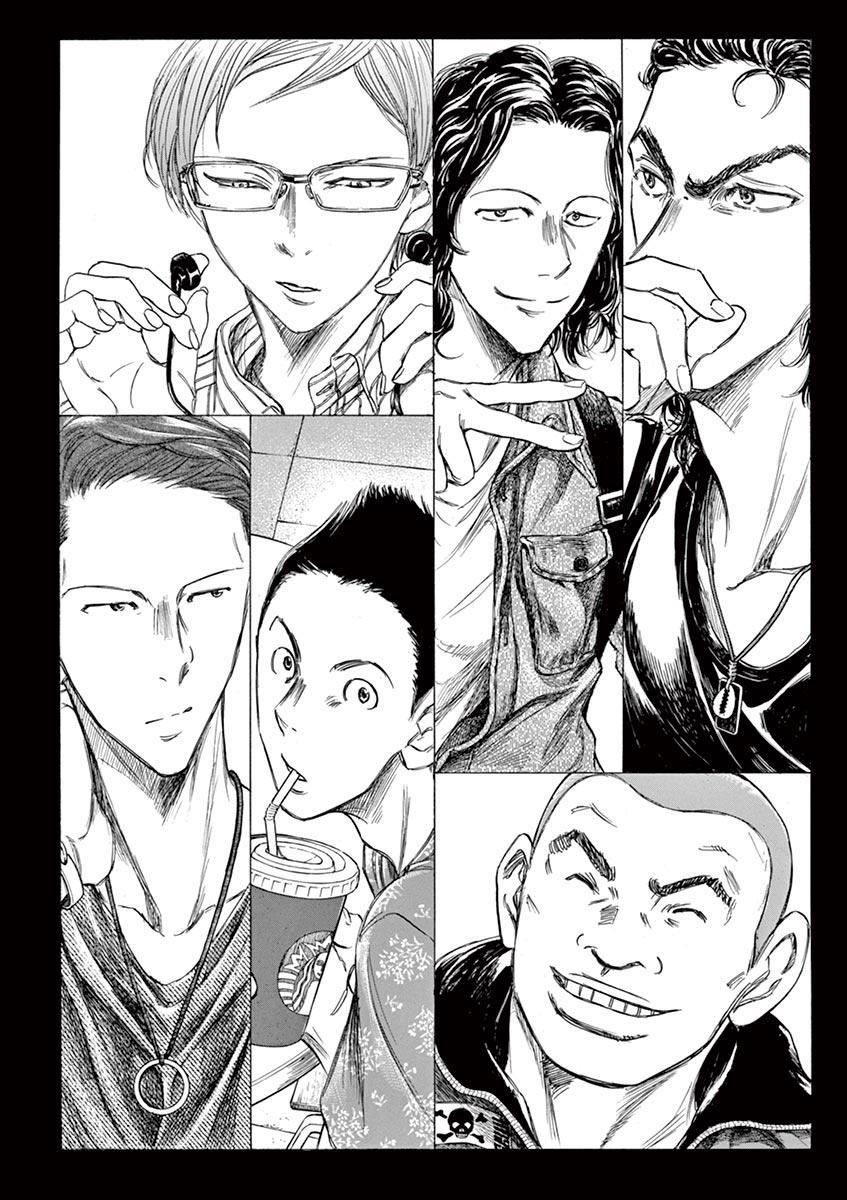 Ao Ashi Vol.15 Chapter 148: International Football Overlap page 11 - Mangakakalots.com