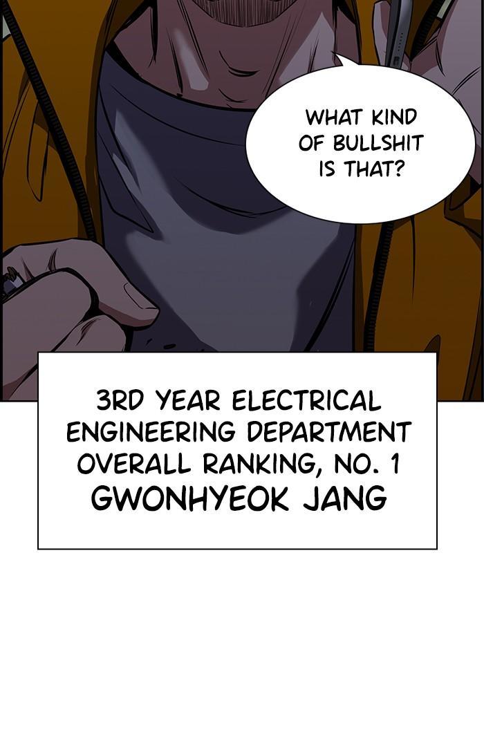 Get Schooled Chapter 10: Episode 10 page 12 - Mangakakalots.com