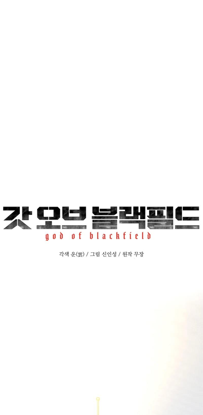 God Of Blackfield Chapter 61 page 3 - Mangakakalots.com