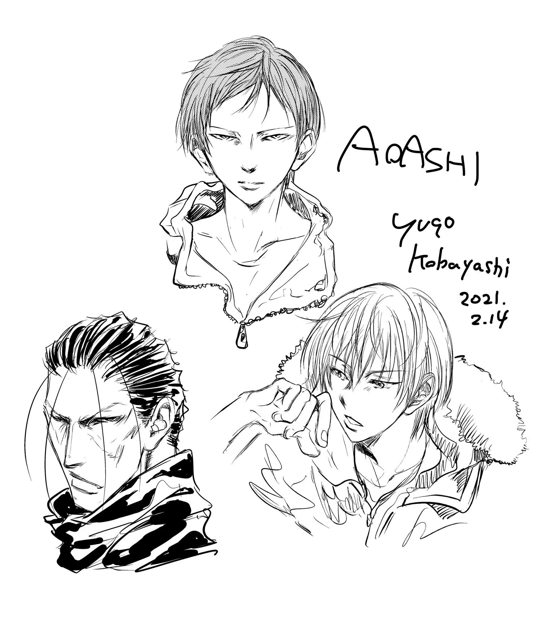 Ao Ashi Chapter 245: The Man Who Controls The Chaos page 19 - Mangakakalots.com