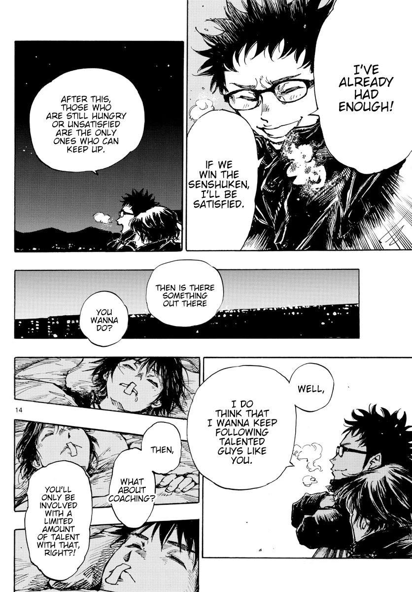 Be Blues ~Ao Ni Nare~ Chapter 453: Than The Ideal page 14 - Mangakakalots.com