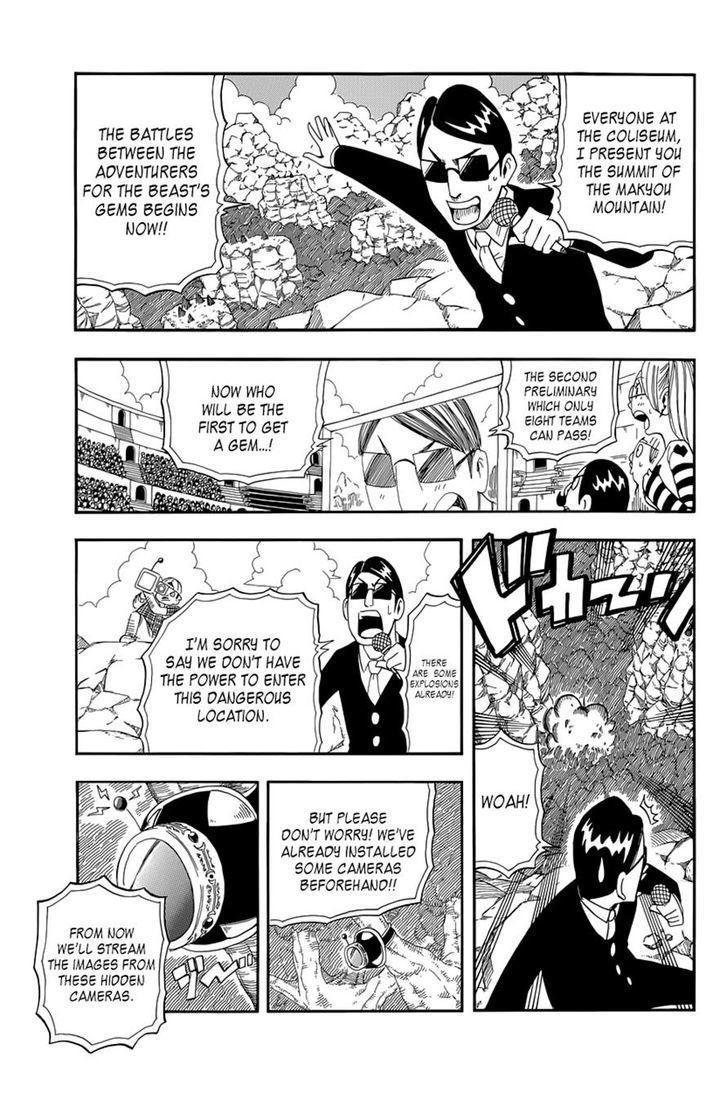 Buster Keel! Vol.7 Chapter 27 : Adventurer S Circus (Part 2) page 13 - Mangakakalots.com