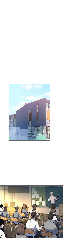 Mercenary Enrollment Chapter 53 page 2 - Mangakakalot