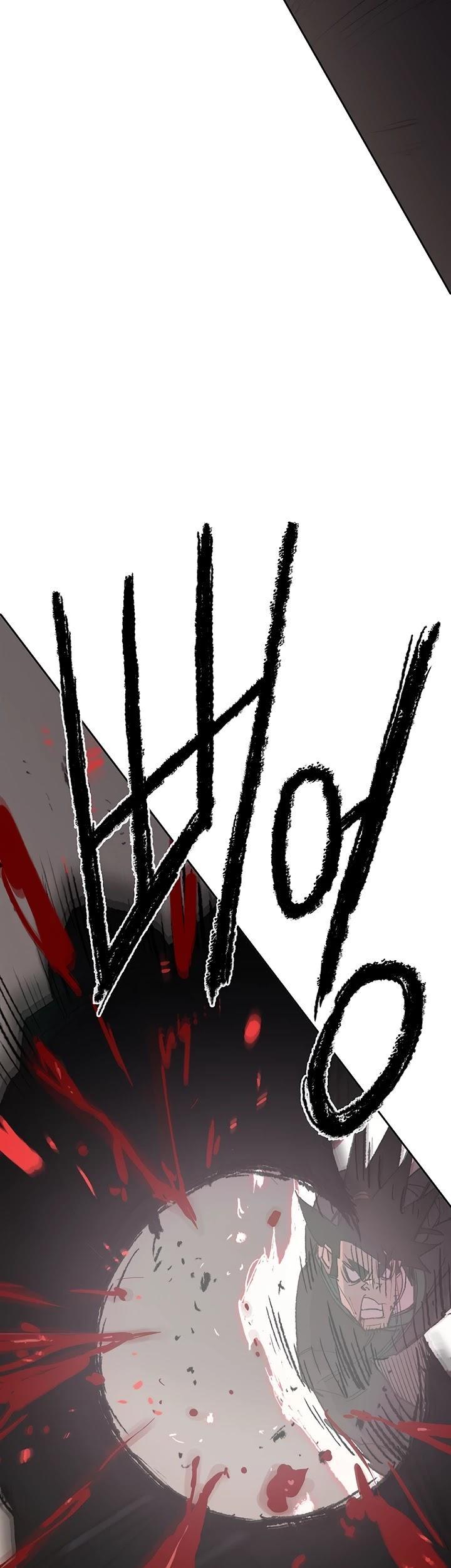 The Undefeatable Swordsman Chapter 73 page 50 - Mangakakalots.com