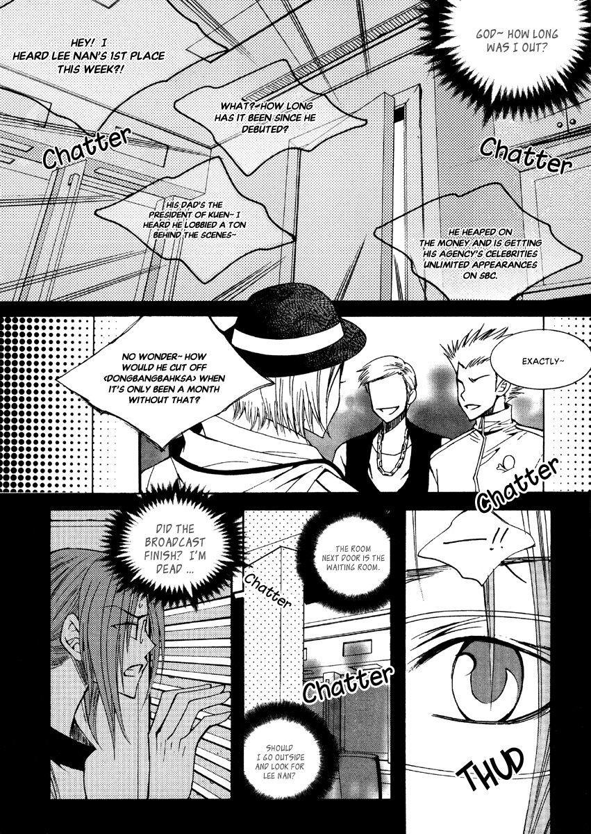 Chiro Star Project Vol.05 Chapter 32 : Vol 05 page 28 - Mangakakalots.com