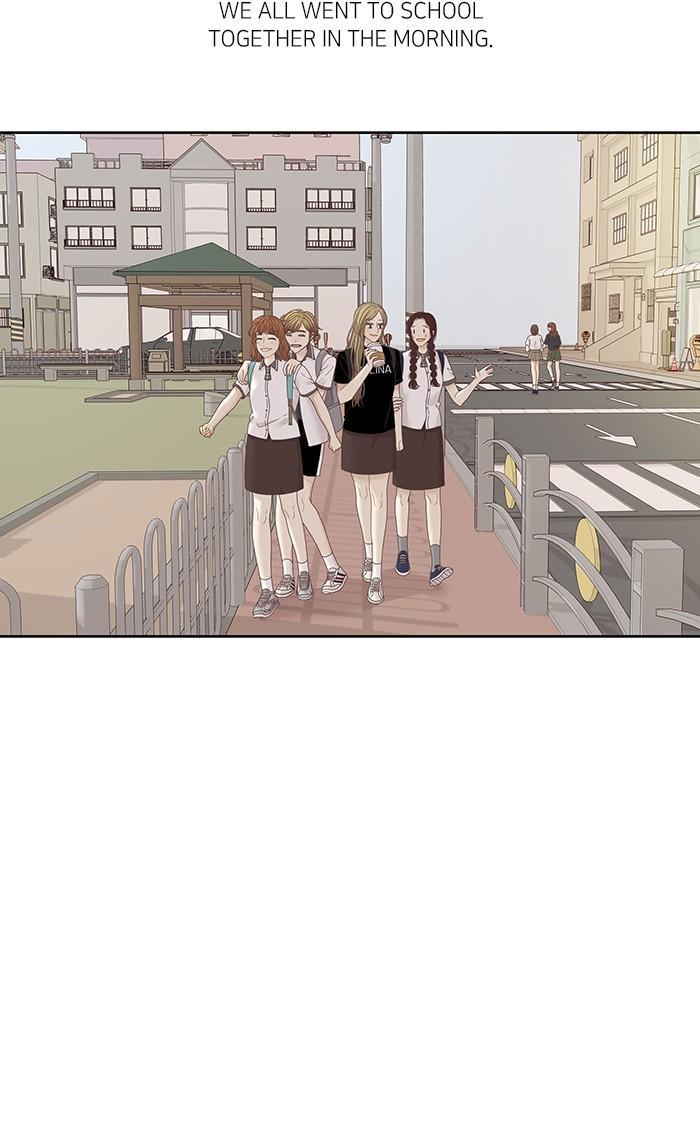 Girl's World Chapter 210: 210 - Different Dreams (2) page 24 - Mangakakalots.com