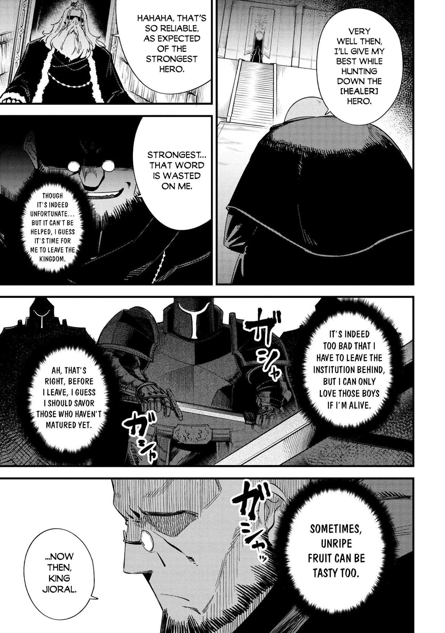 Kaifuku Jutsushi No Yarinaoshi Chapter 37.2 page 17 - Mangakakalots.com