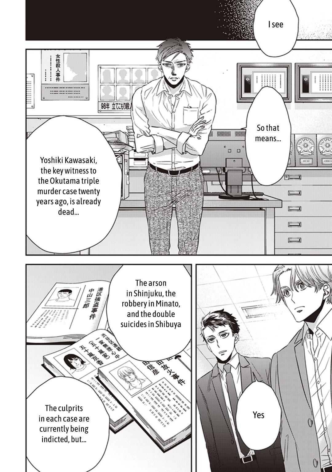 Midnight Occult Civil Servants Chapter 38: Becoming A Demon (Part 4) page 32 - Mangakakalots.com