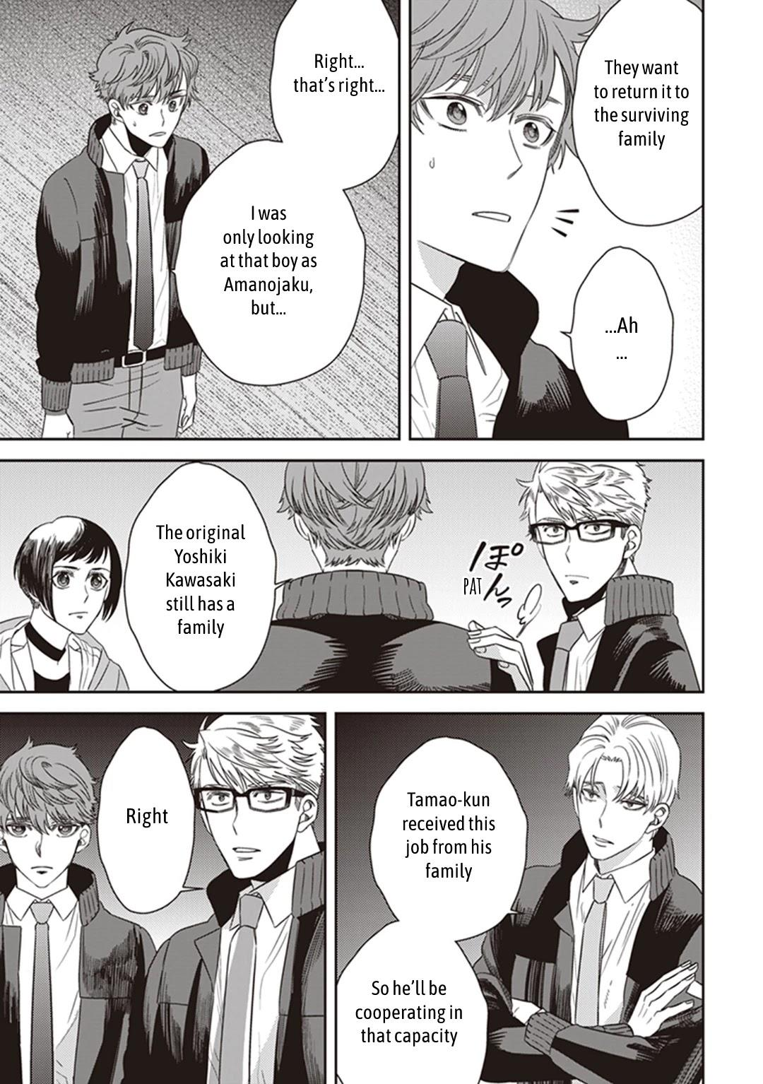 Midnight Occult Civil Servants Chapter 38: Becoming A Demon (Part 4) page 57 - Mangakakalots.com