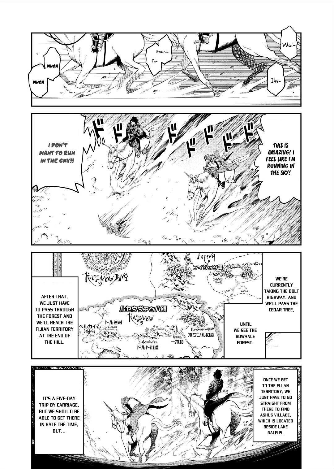 Sozai Saishuka No Isekai Ryokouki Chapter 32 page 21 - Mangakakalots.com