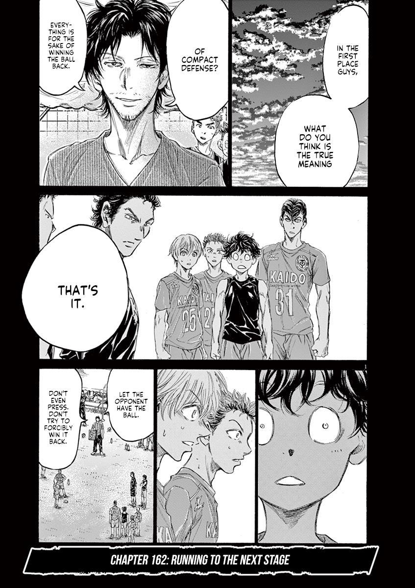 Ao Ashi Vol.16 Chapter 162: Running To The Next Stage page 2 - Mangakakalots.com