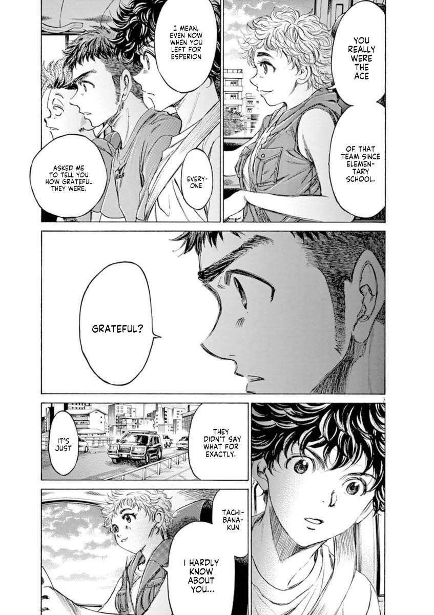 Ao Ashi Vol.9 Chapter 88: Best Lineup page 3 - Mangakakalots.com