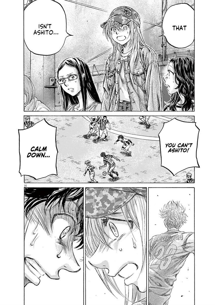 Ao Ashi Vol.19 Chapter 197: It Wasn't Today page 16 - Mangakakalots.com