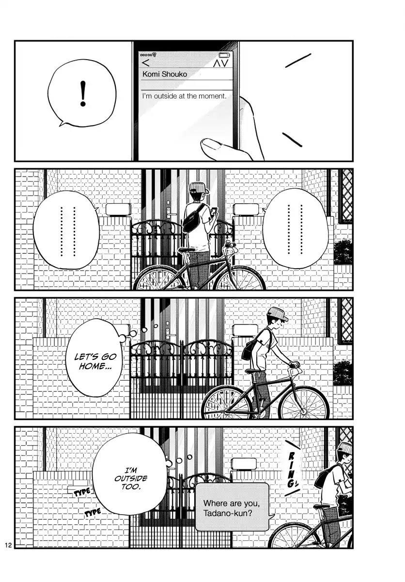 Komi-San Wa Komyushou Desu Vol.13 Chapter 178: A Summer Rendezvous page 12 - Mangakakalot