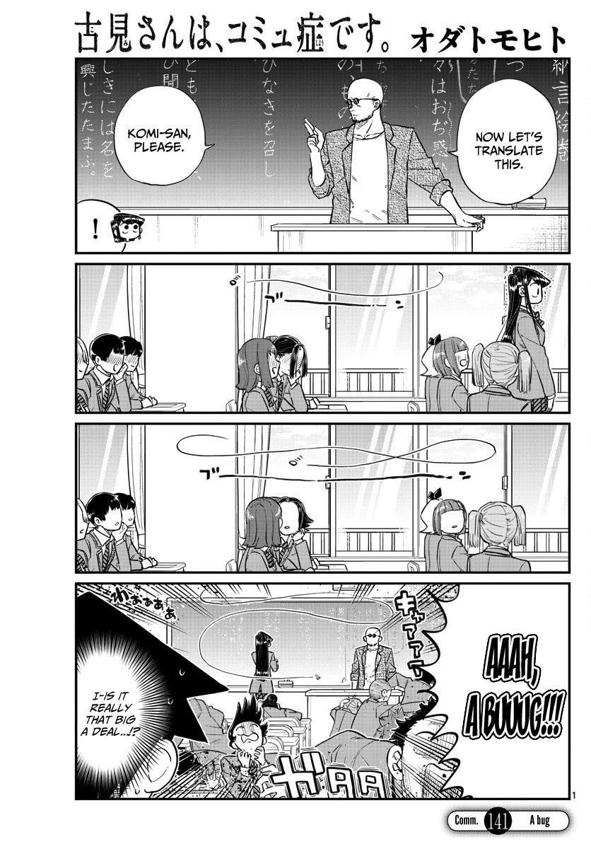 Komi-San Wa Komyushou Desu Vol.10 Chapter 141: A Bug page 1 - Mangakakalot