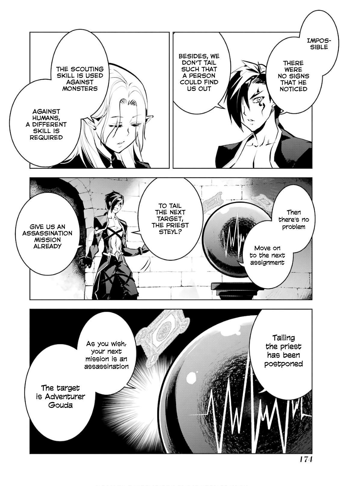 Tensei Kenja No Isekai Raifu ~Daini No Shokugyo Wo Ete, Sekai Saikyou Ni Narimashita~ Vol.5 Chapter 15: I Was Being Pursued page 49 - Mangakakalots.com
