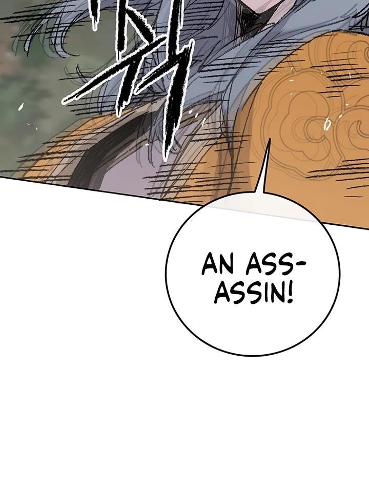 The Undefeatable Swordsman Chapter 74 page 22 - Mangakakalots.com