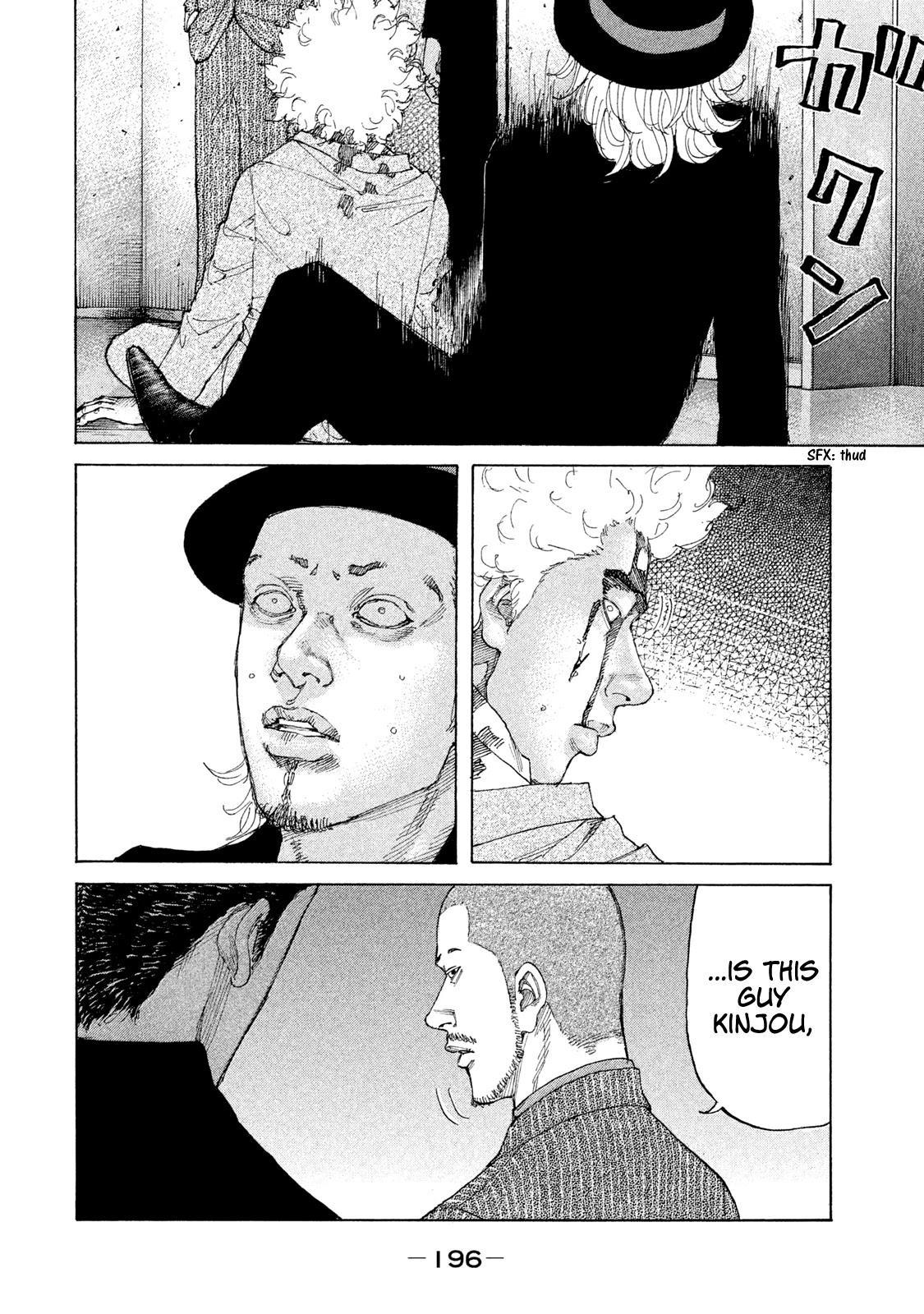 Shinjuku Swan Chapter 213: Decoy page 11 - Mangakakalots.com