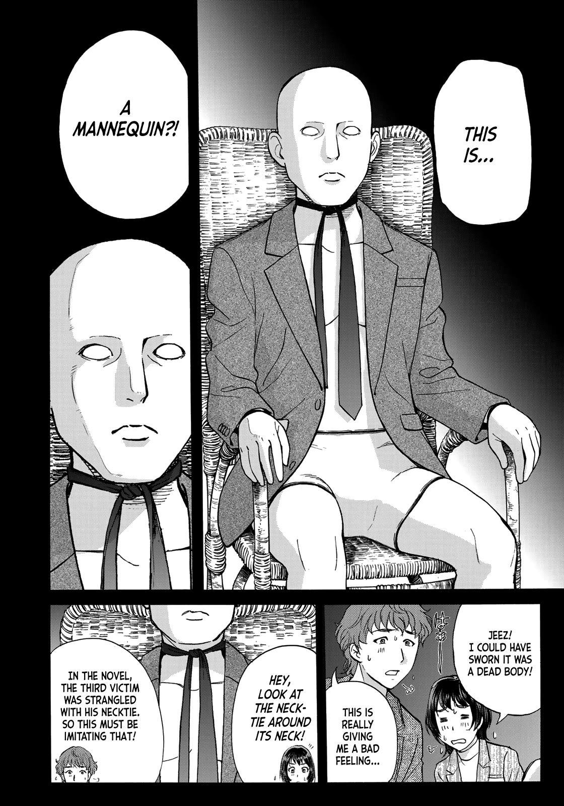 Kindaichi 37-Sai No Jikenbo Chapter 72: Ayase Serial Murder Case (Part 6) page 6 - Mangakakalots.com