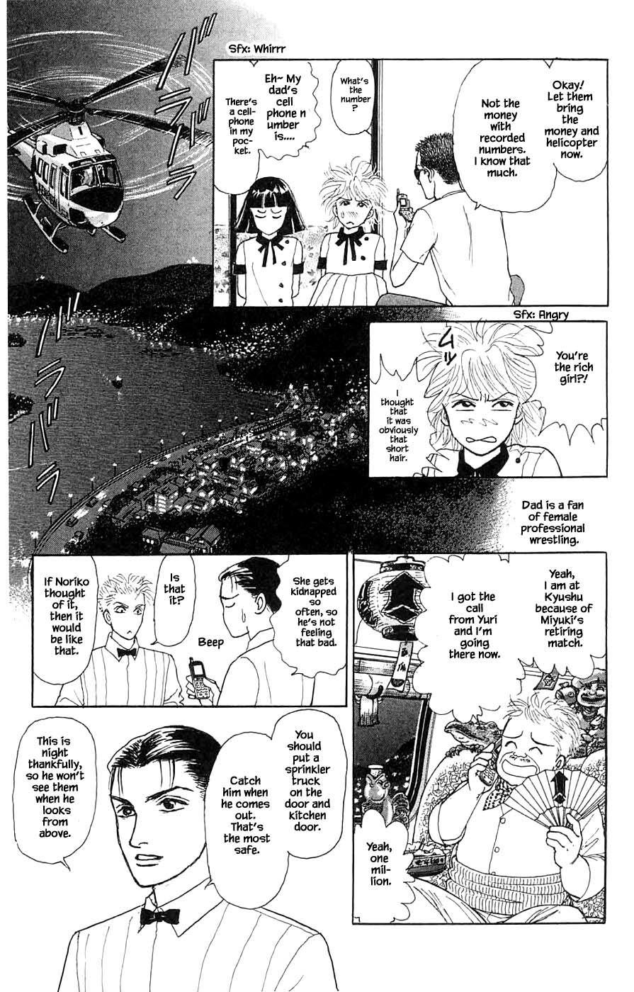 Yukan Club Chapter 44.3 page 17 - Mangakakalots.com