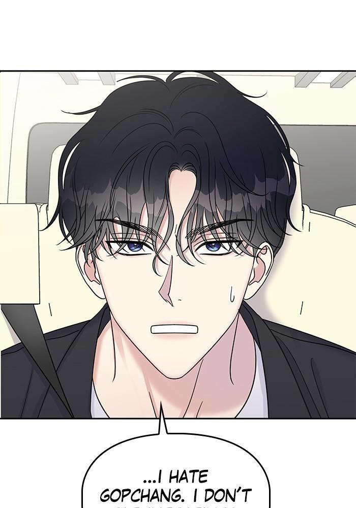 My Butler, Not Lover Chapter 28 page 69 - Mangakakalots.com