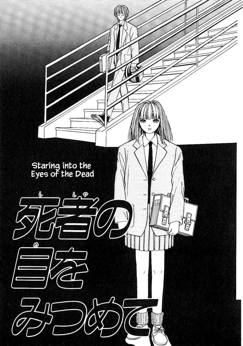 Shi To Kanojo To Boku Chapter 11.1 page 3 - Mangakakalots.com