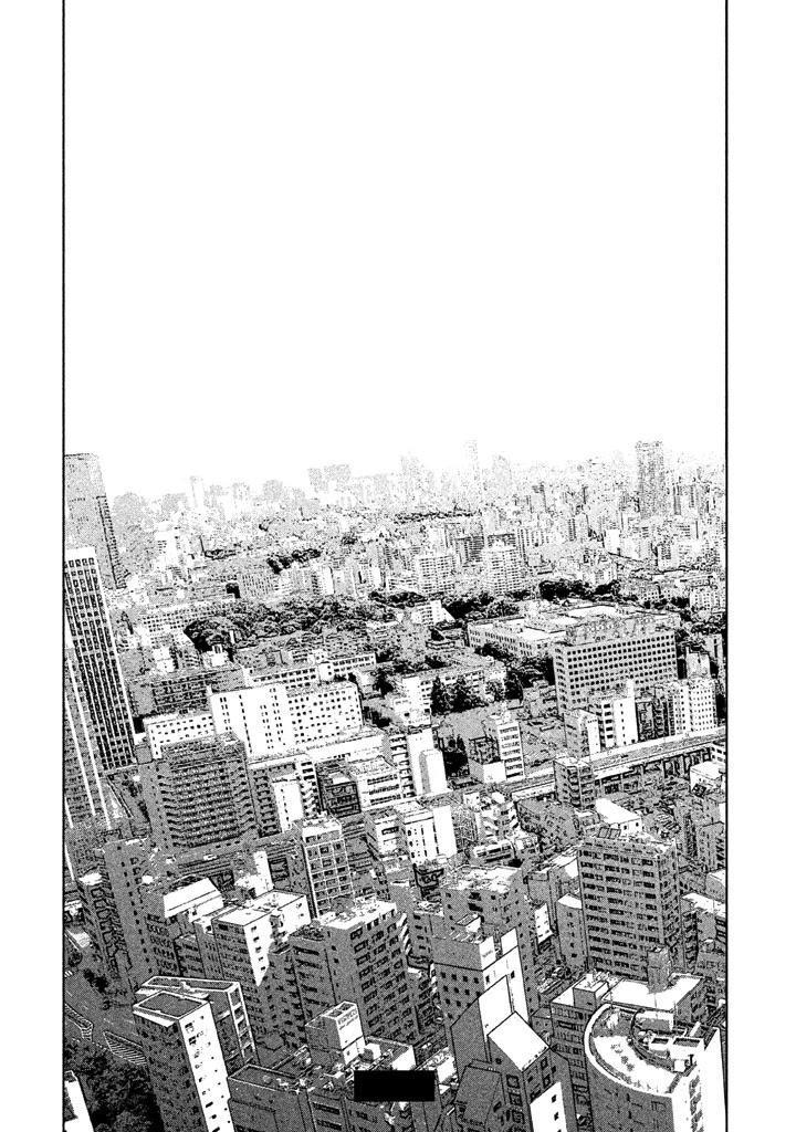 Tantei No Tantei Chapter 22: The Lone Detective page 18 - Mangakakalots.com