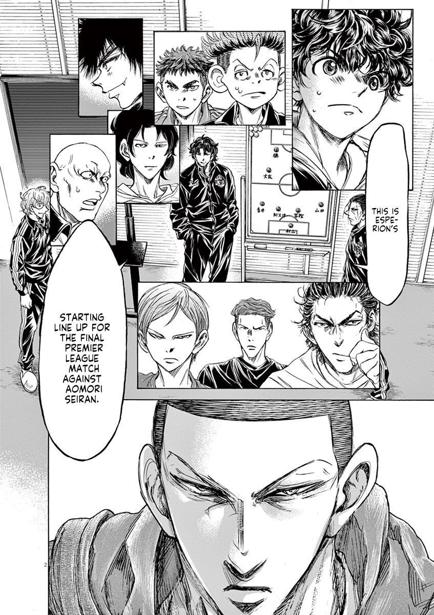 Ao Ashi Vol.22 Chapter 231: Give And Take page 2 - Mangakakalots.com