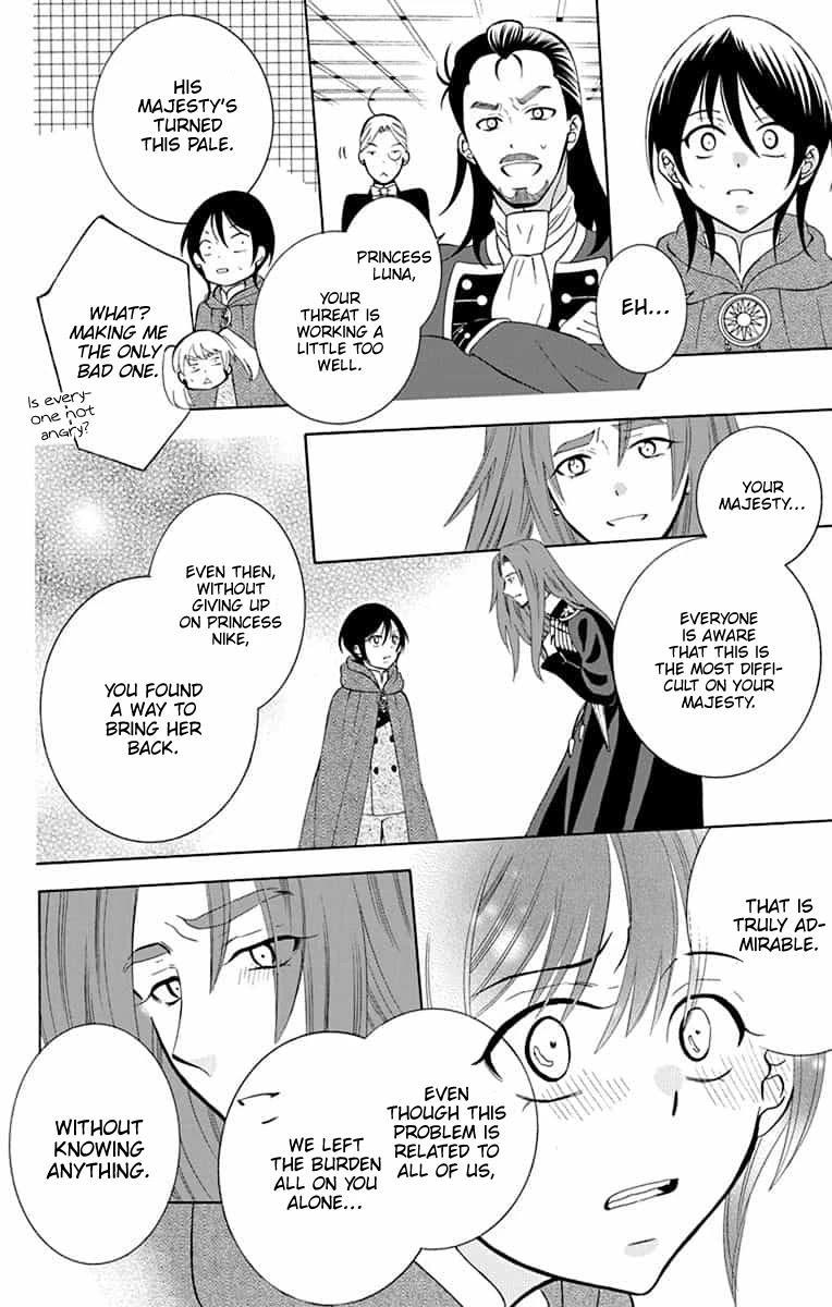 Soredemo Sekai Wa Utsukushii Chapter 142 page 16 - Mangakakalots.com