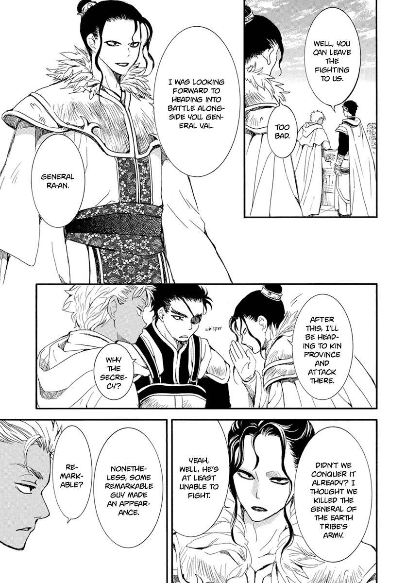 Akatsuki No Yona Chapter 212: Yoon Off To Awa page 16 - Mangakakalots.com