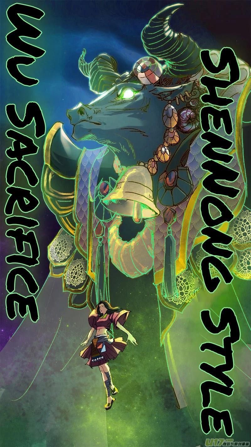 Chang An Demon Song Chapter 76 page 14 - Mangakakalot