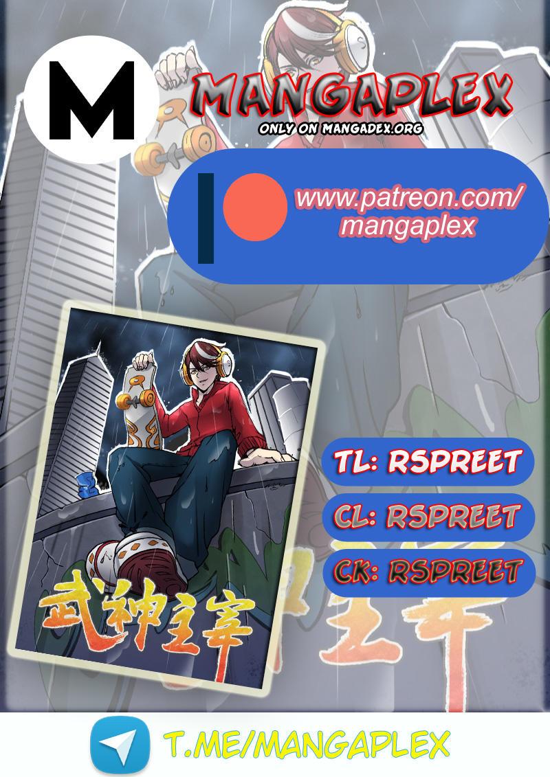 Martial Master Chapter 468: Let Go! page 1 - Mangakakalots.com