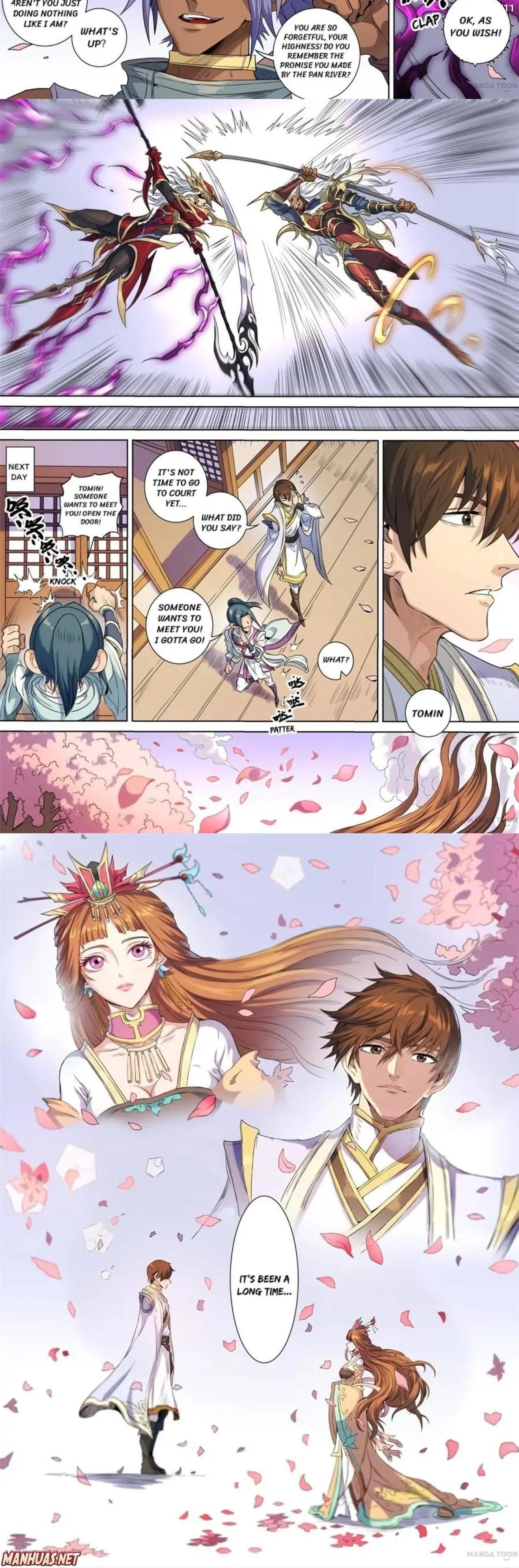Tang Yin Zai Yi Jie Chapter 394 page 3 - Mangakakalot