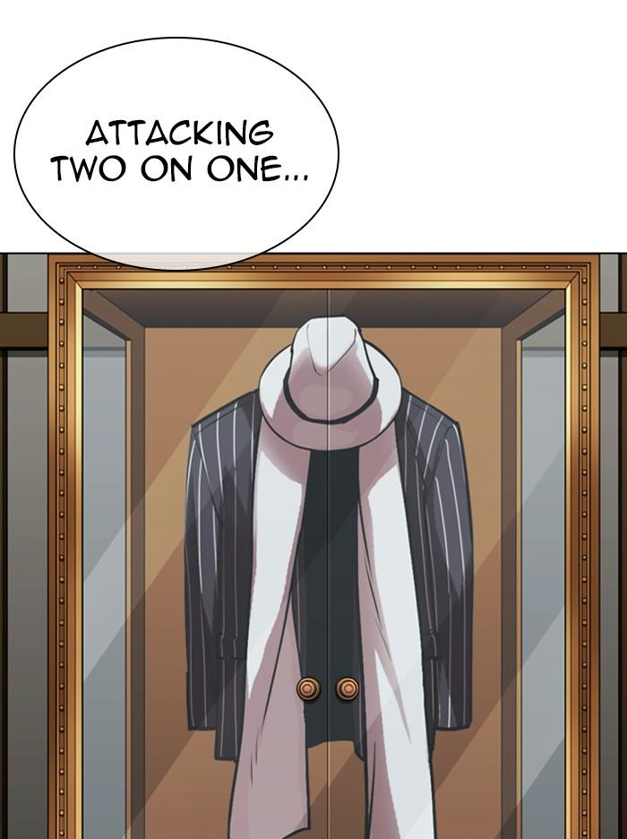 Lookism Chapter 342: Ep. 342: Workers(3 Affiliates) (13) page 33 - Mangakakalots.com