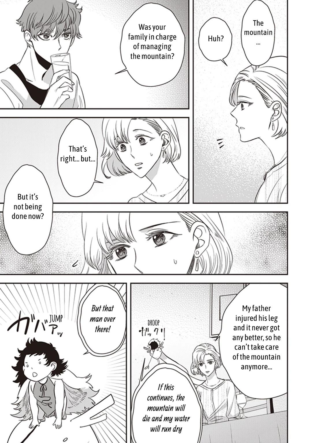 Midnight Occult Civil Servants Chapter 43: The Water God's Son-In-Law (Part 2) page 17 - Mangakakalots.com