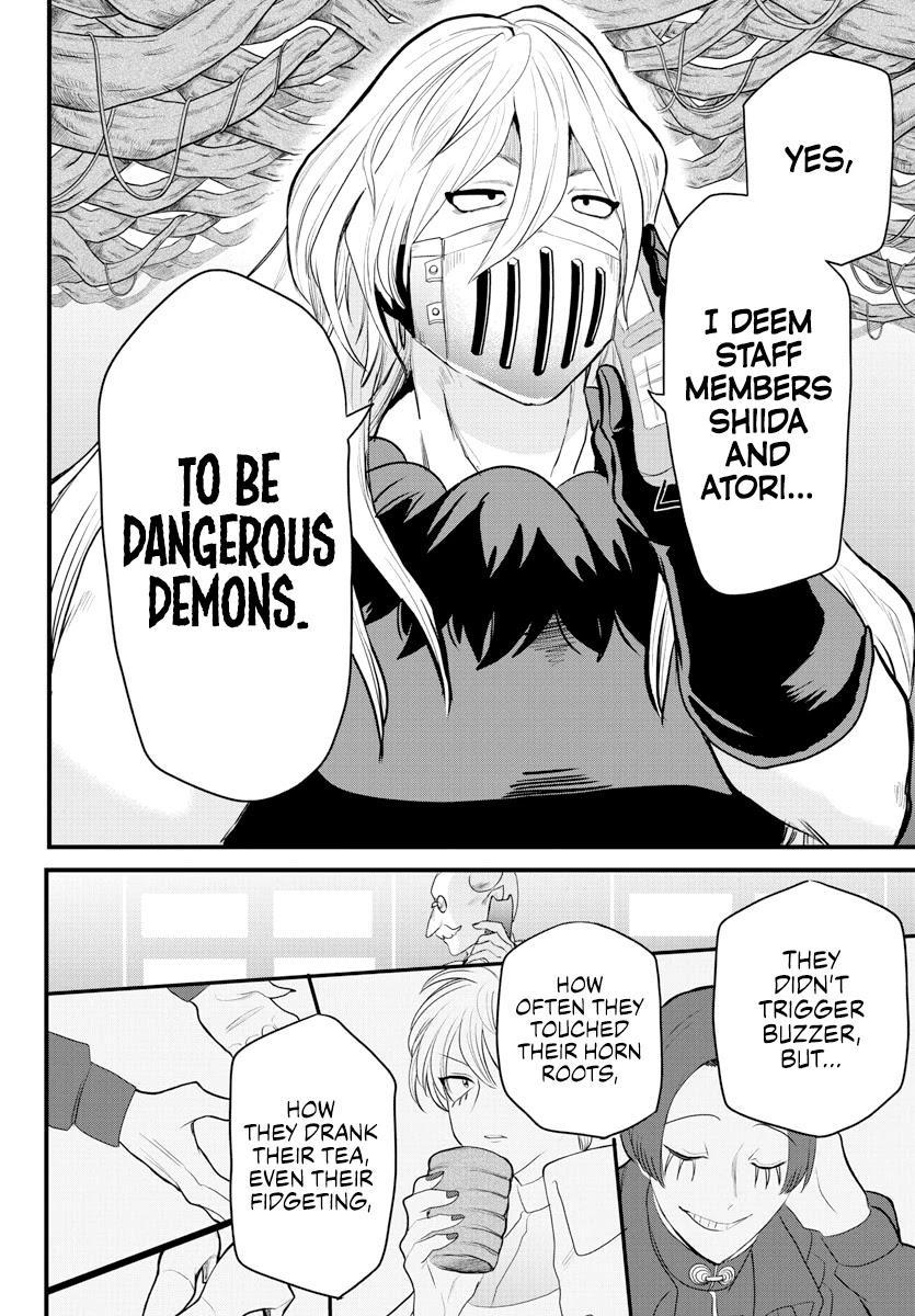 Mairimashita! Iruma-Kun Chapter 222 page 16 - Mangakakalots.com