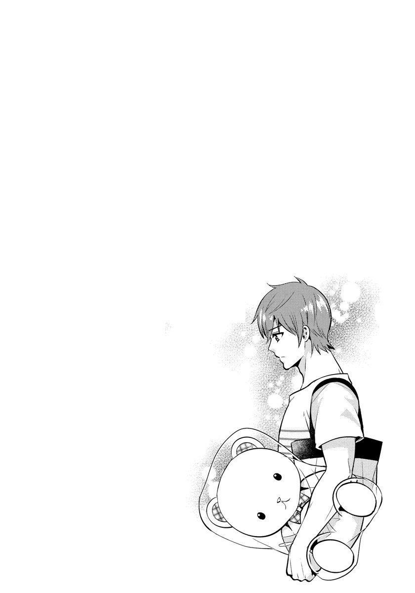 Saenai Riman To Yankee Joshi Kousei Chapter 18 page 19 - Mangakakalots.com